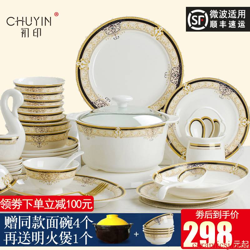 Dishes suit household European - style up phnom penh contracted small pure and fresh and jingdezhen ceramic tableware suit Dishes chopsticks kitchen utensils and appliances