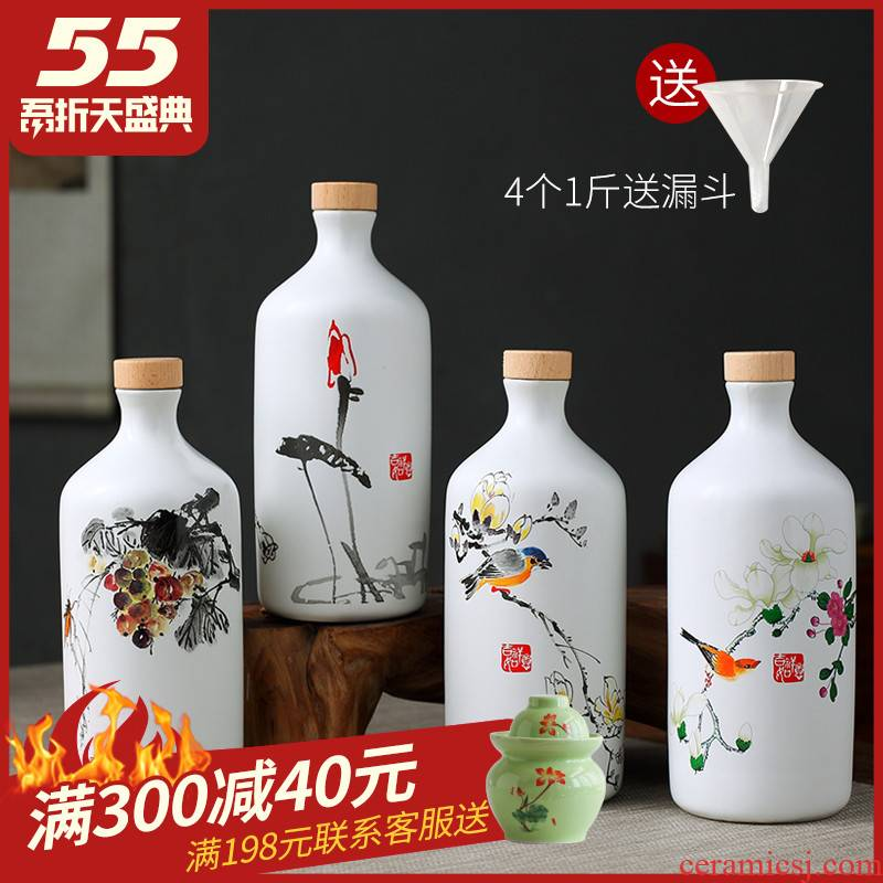 Jingdezhen ceramic bottle 1 catty pack jar creative decoration of Chinese style hip sealed empty bottles of liquor bottles of household