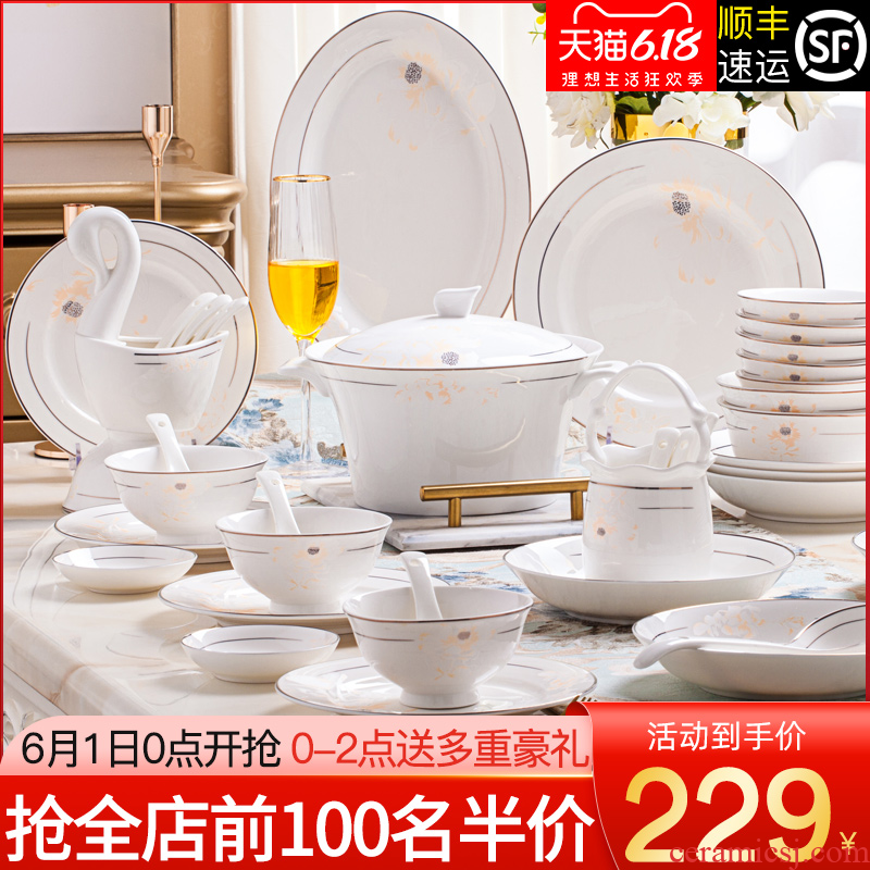 The dishes suit household Jane European - style jingdezhen ceramic tableware suit dishes Chinese dish bowl set combination