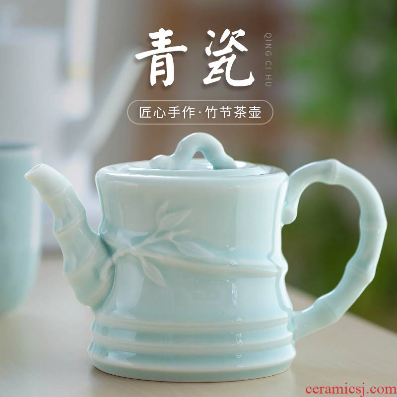 ZuoMing right device celadon jingdezhen green tea pot large filter terms ceramic teapot household pot tray was set