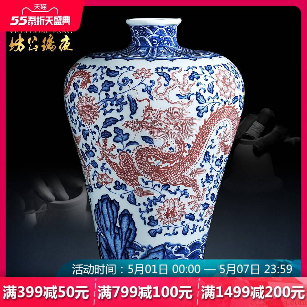 Antique vase of blue and white porcelain of jingdezhen ceramics youligong red dragon grain mei bottles of the sitting room of Chinese style household act the role ofing is tasted furnishing articles