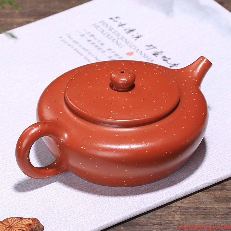 Yixing masters are it pure manual teapot household utensils home sect old undressed ore material high - grade dragon blood sand tea set