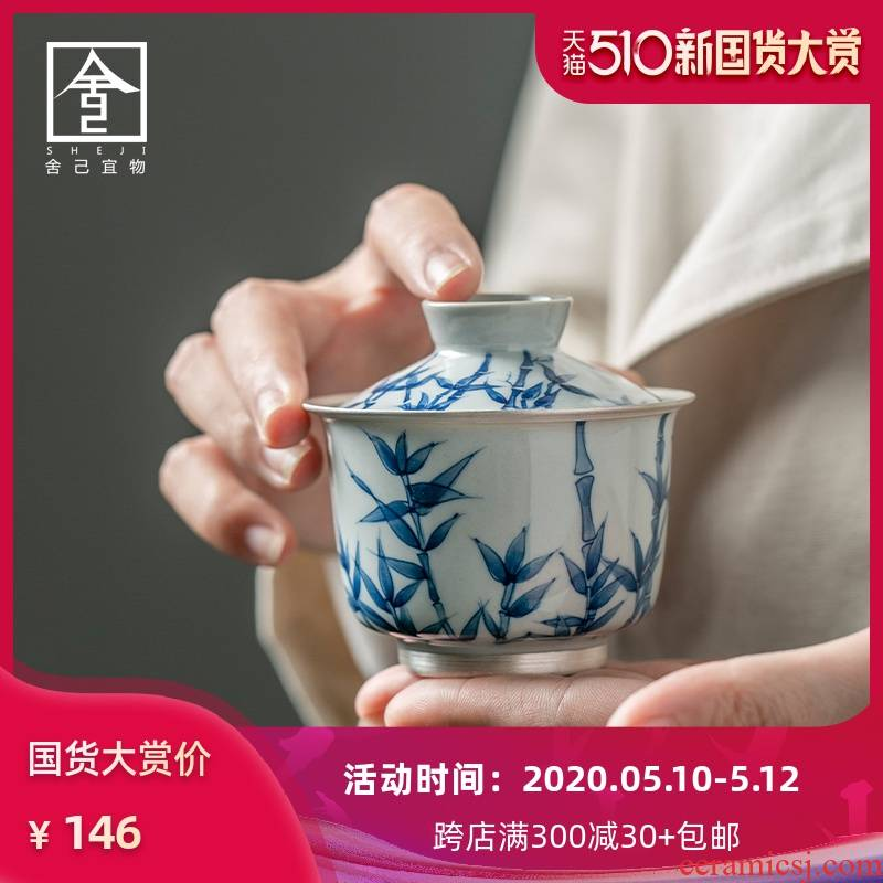"The Self - ""appropriate content of jingdezhen fuels the hand - made tureen single bowl cups checking retro trumpet kung fu tea set"
