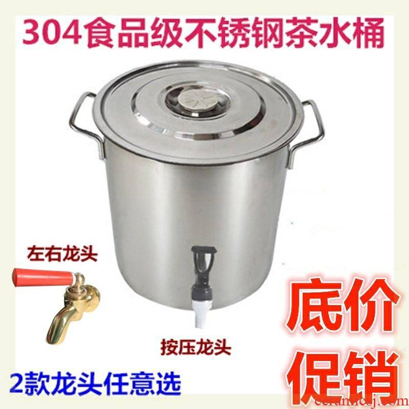 Detong stainless steel faucet with cover cold water drinking water barrels of white teapot ltd. milk tea cool summer heat insulation barrels large capacity
