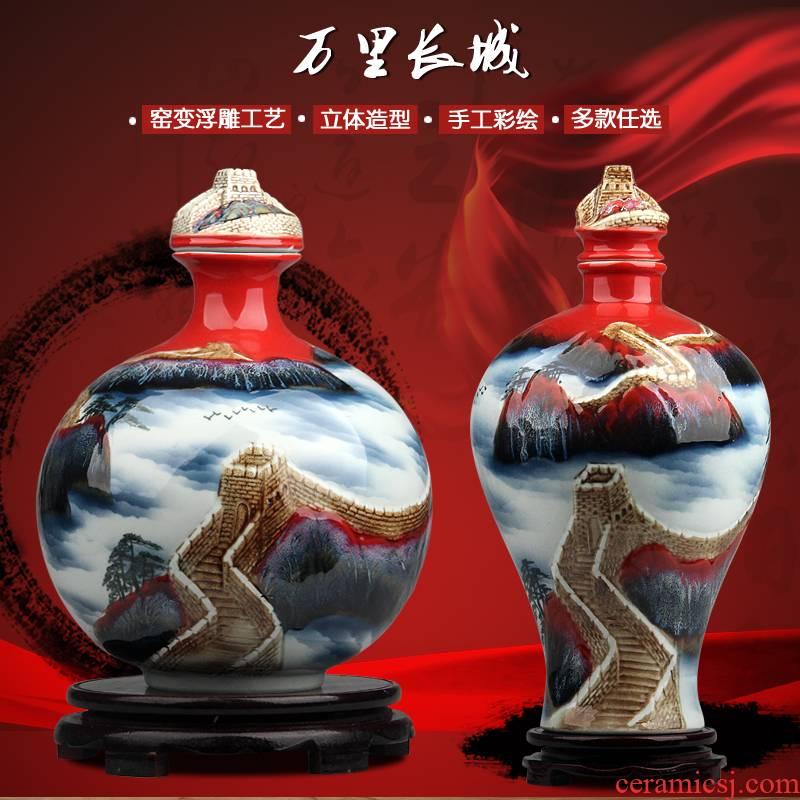 Jingdezhen ceramic bottle 5 jins of 8 jin 10 jins to variable household seal carving Great Wall wine jar empty wine bottle