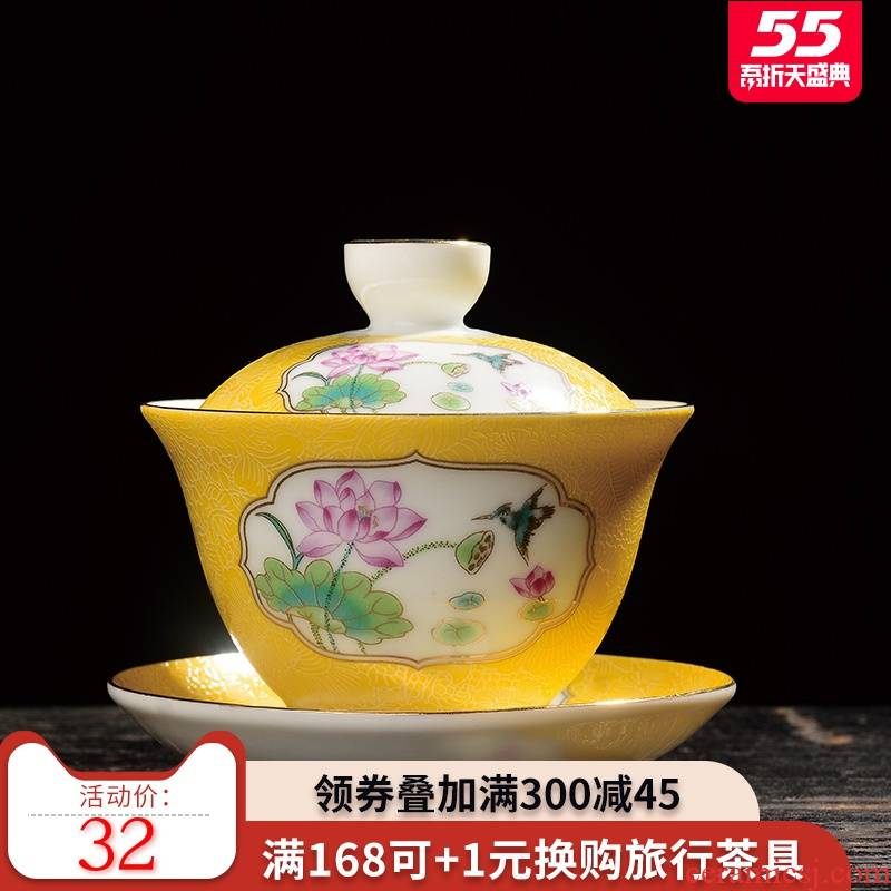 Full color pick flowers tureen paint enamel famille rose porcelain cups kung fu tea tea tea prepared to use three cups