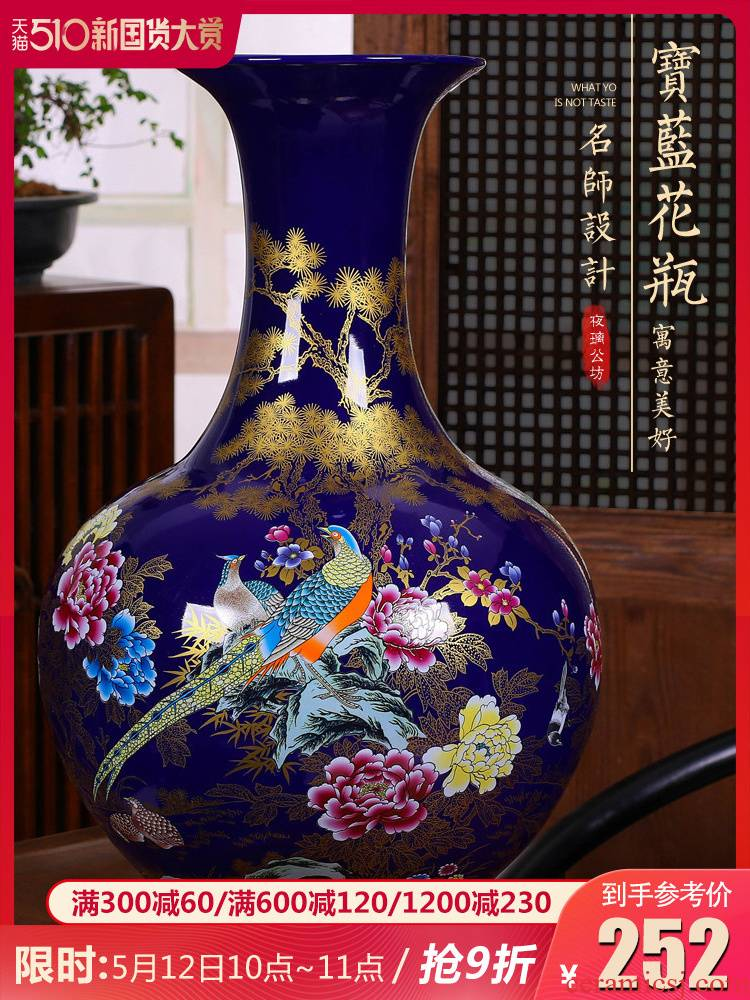 Jingdezhen large ground ceramic vases, flower arrangement craft sitting room of Chinese style household adornment TV ark, furnishing articles