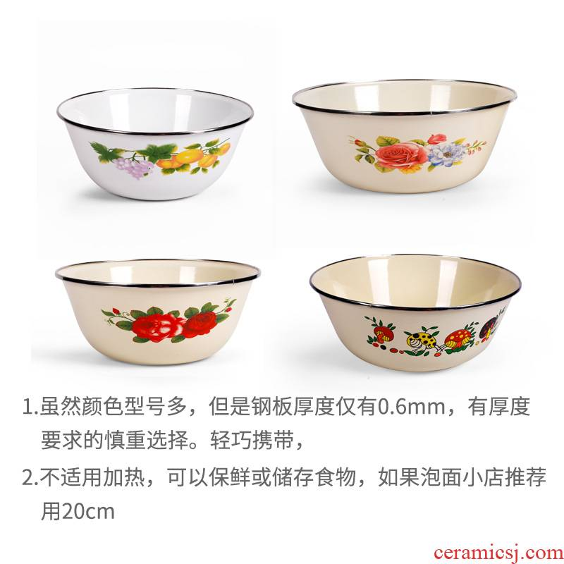Enamel bowls of nostalgic old large fresh mercifully rainbow such as bowl bowl to wash your hands as the home soup bowl with cover basin