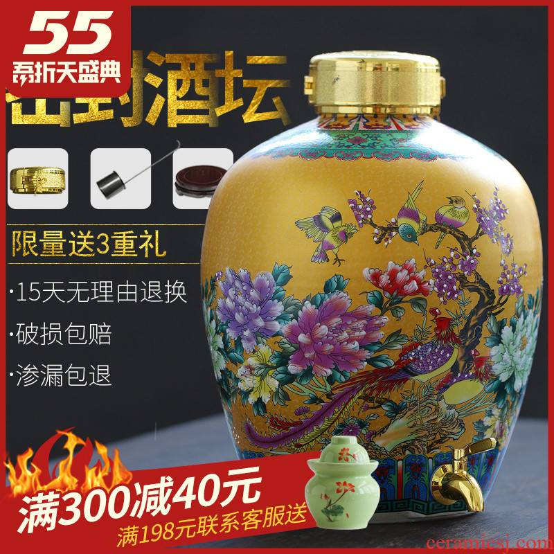 Jingdezhen ceramic jar sealing it home 50 pounds ten leading mercifully jars archaize liquor bottle pot pot