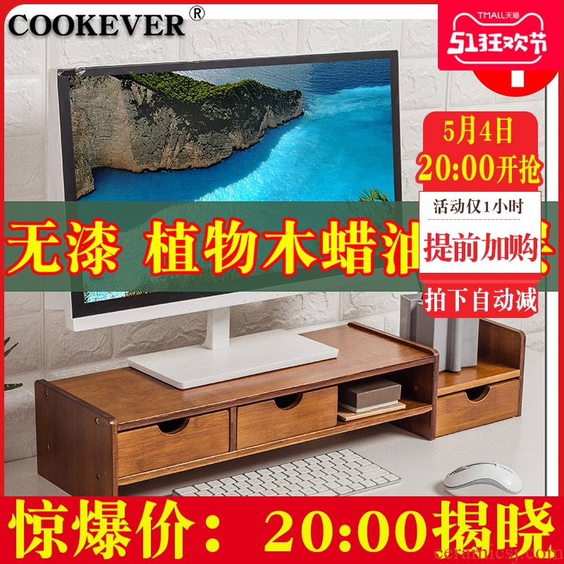 The Desktop mat who computer display shelf nanzhu the base bracket support office Desktop receive shelf