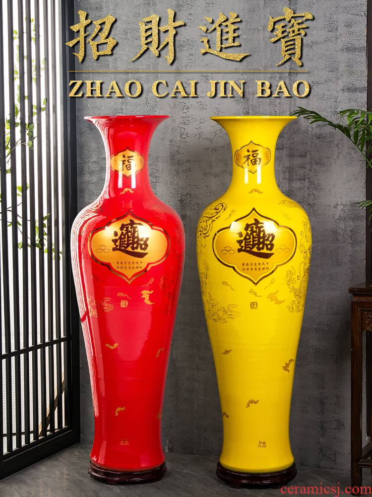 Jingdezhen ceramic yellow lucky of large vases, Chinese style living room decorations and flower arrangement to heavy TV ark, furnishing articles
