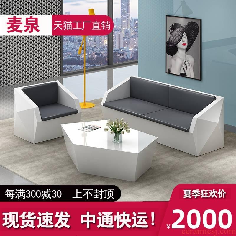 Piano lacquer that bake alien business visitor reception hall, office sofa sofa combination sofa sofa tea table negotiations