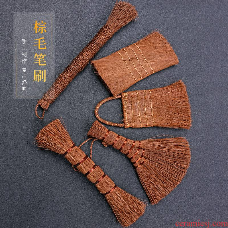 Tao blessing brown tea tray was creative brush brush cleaning brush brush tea sets of large tea kungfu tea accessories furnishing articles