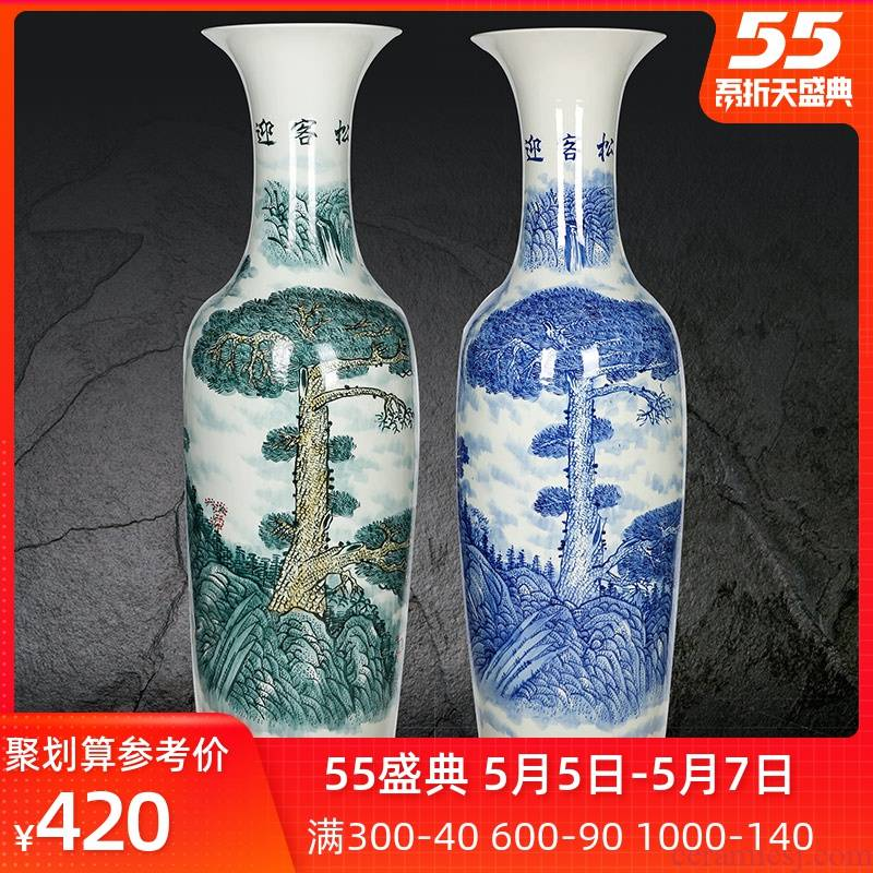 Jingdezhen ceramic guest - the greeting pine of large blue and white porcelain vase home furnishing articles sitting room adornment hotel opening