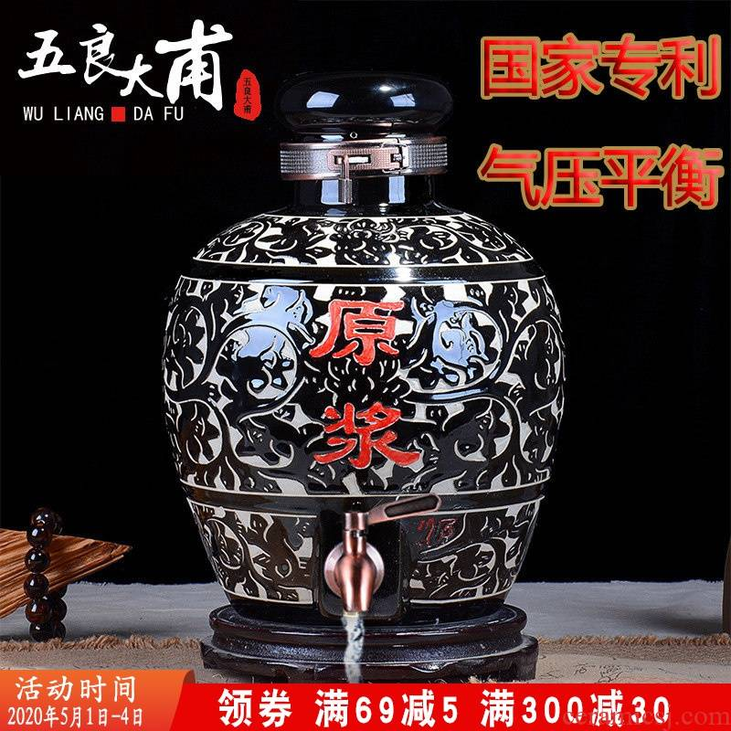 Household jar jar mercifully jars of jingdezhen ceramic jars 10 jins 20 jins 30 jins 50 kg 100 catties