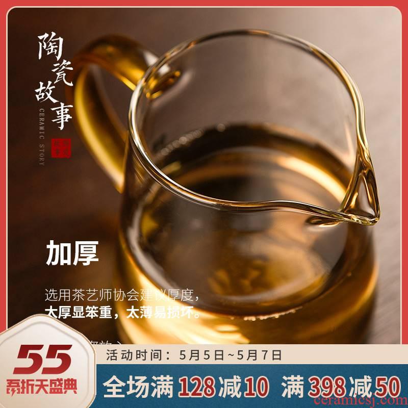Ceramic fair story glass cup) one more suit heat - resistant kung fu tea accessories tea tea ware