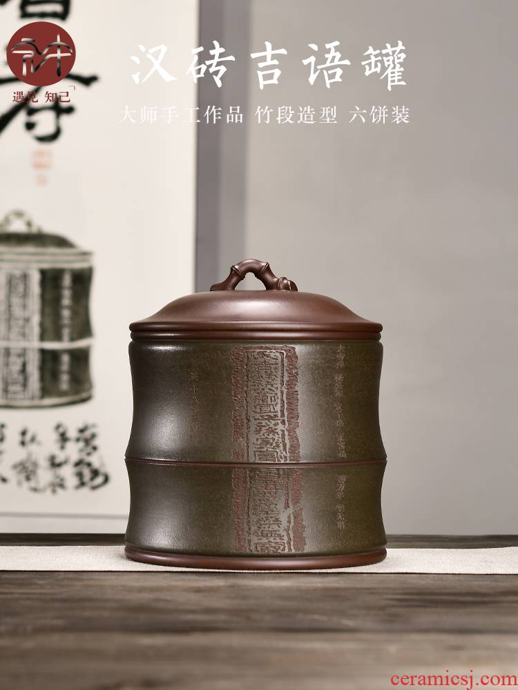 """Macro """"famous works"""" yixing ores in the violet arenaceous caddy fixings to wake POTS home seven loaves pu - erh tea storage POTS"""