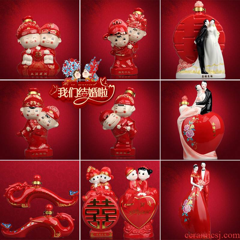 Jingdezhen ceramic jar 1 catty three catties red wedding reception wine bottle seal decorative little hip