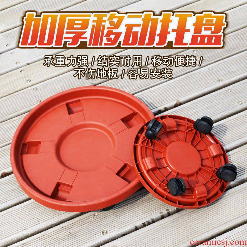 Faceplate thickening universal wheel mobile tray tower bottom tray roller circular chassis saucers put water basin