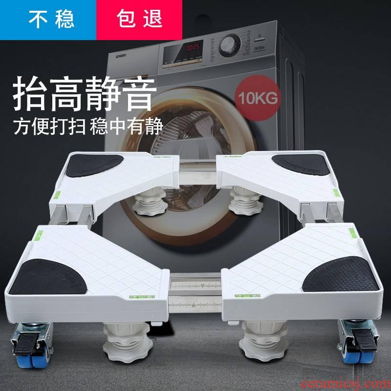 Washing machine base general pad bracket shelf feet high mobile universal wheel drum Washing general shelf