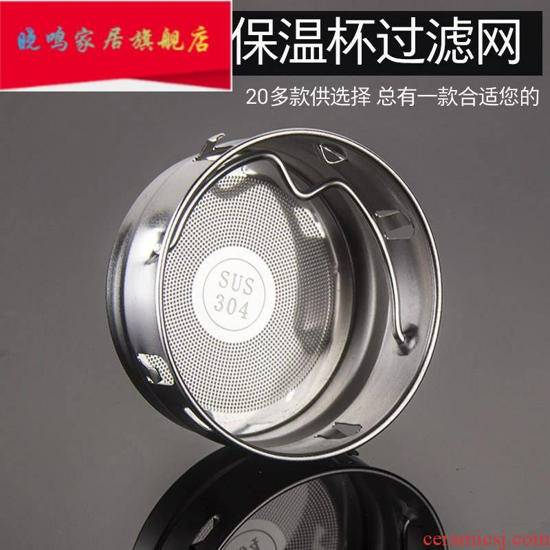 Portable water filter tea every zero match screen separation express round tea glass tea double insulation