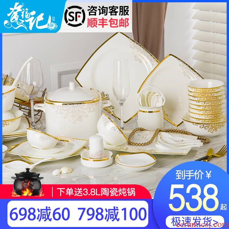 The dishes suit household jingdezhen ceramic tableware suit American bowl chopsticks Nordic light key-2 luxury porcelain plate combination