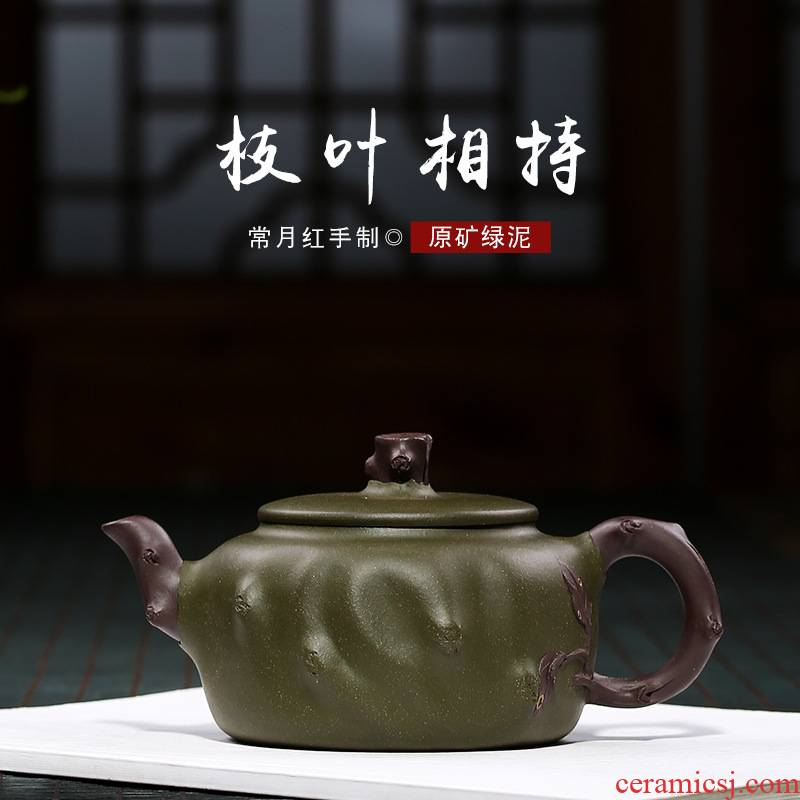 It of red ink, the month authentic undressed ore chlorite pure manual branches and leaves the American teapot tea set of the republic of China