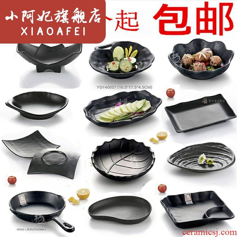 Hot pot food melamine imitation porcelain tableware plate grind arenaceous snack cold dish dish of Japanese barbecue meat dish of black shop