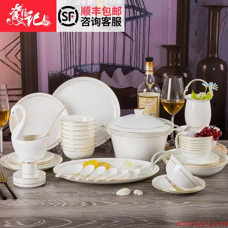 Dishes suit household European fashion simple set of bowl gift boxes combination Dishes west tableware wedding gifts
