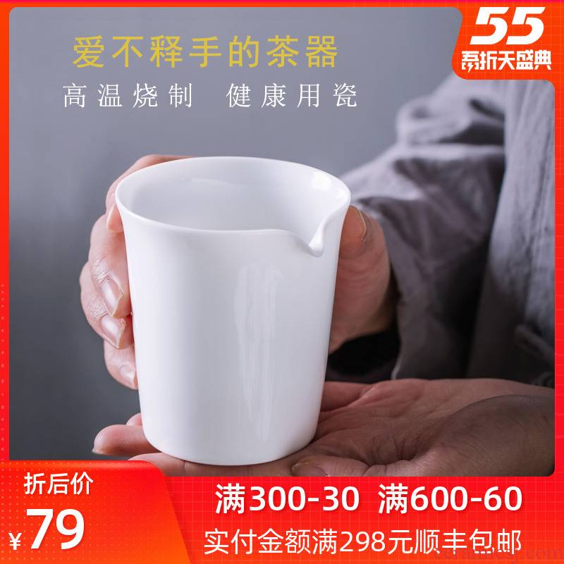 Bluish white porcelain ceramic fair keller with device and a cup of tea large thin at jingdezhen kung fu tea set heat fair cup