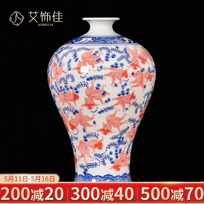 Jingdezhen ceramics vase antique blue - and - white youligong flower decoration of Chinese style living room TV ark, gift furnishing articles