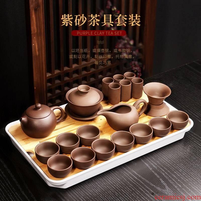 Violet arenaceous kung fu tea set suit household fair cup a cup of tea tray lid bowl teapot tea gift set