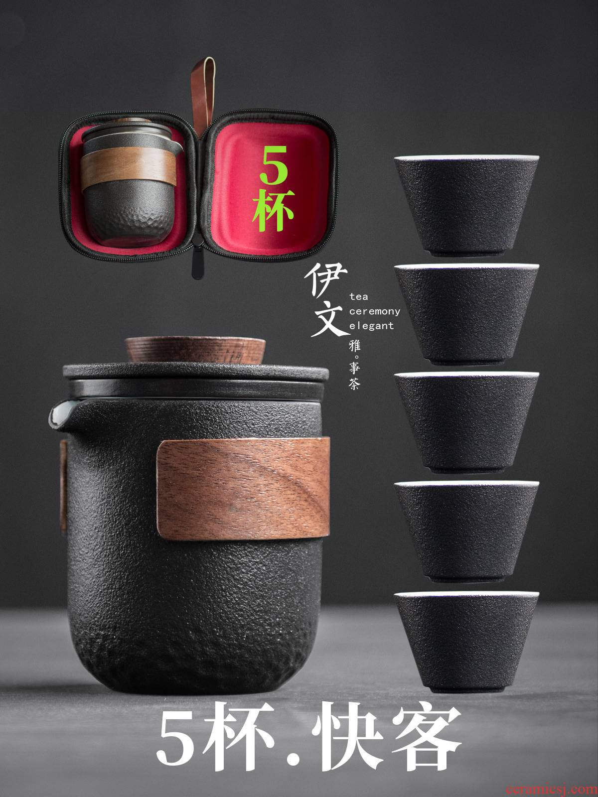 Even travel ceramic tea set portable is suing crack cup kung fu a pot of small set of simple five cups of tea bag