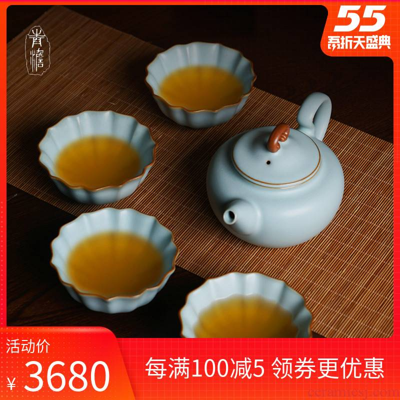 Your up tea suit household gift boxes piece of Chinese pottery and porcelain jingdezhen porcelain kung fu tea set to leave but a celadon