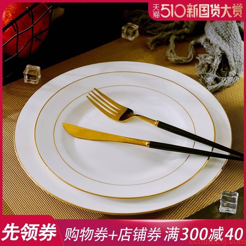 Web celebrity up phnom penh steak dishes home dinner plate ipads porcelain round flat suit European tableware breakfast tray