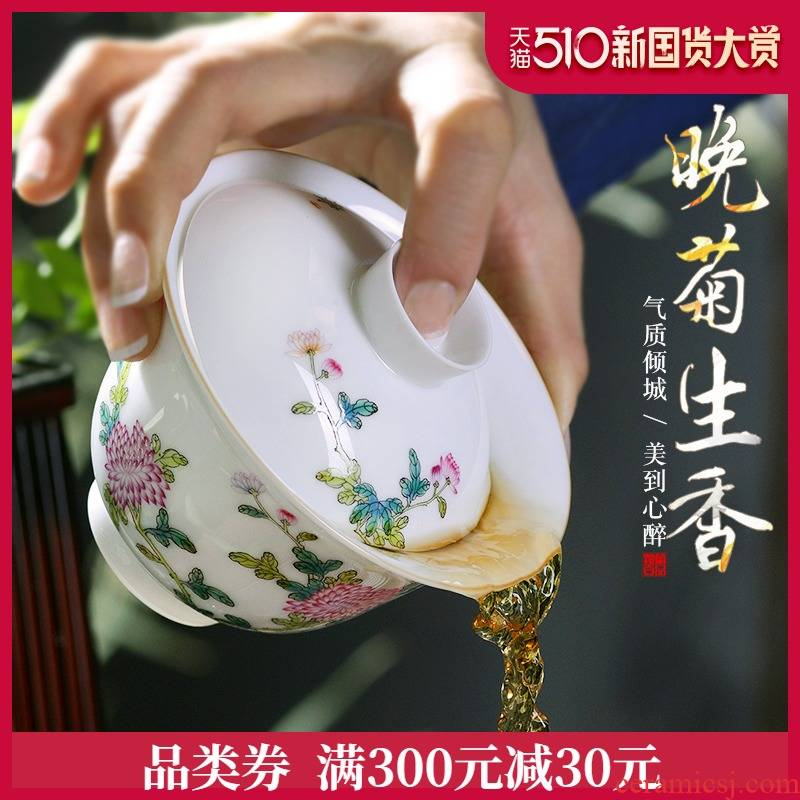 Jingdezhen ceramic all hand carved white porcelain enamel by only three tureen tea bowl thin foetus kung fu tea set