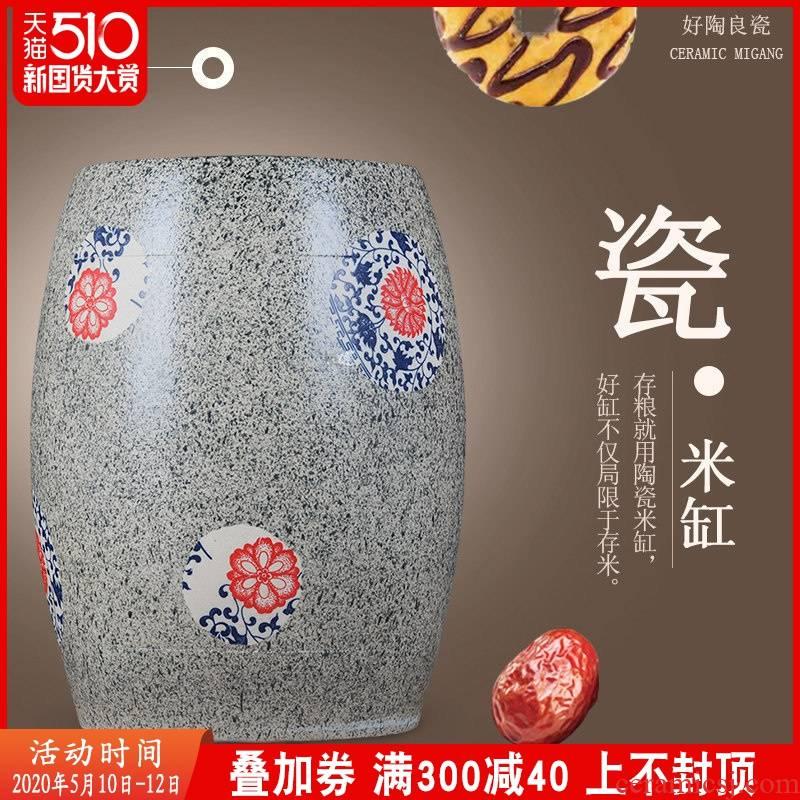 Jingdezhen ceramic ricer box who barrel food as cans 20 jins flour storage cylinder cylinder tank pickle jar