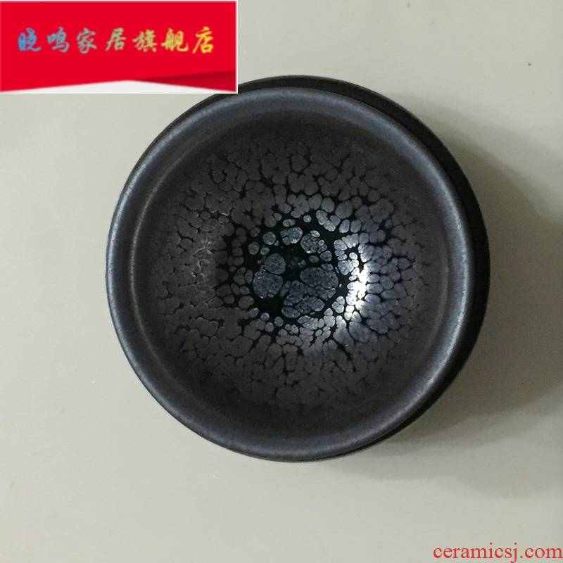 Special cup run of mine ore iron tire oil droplets noggin jingdezhen ceramic cup masters cup kung fu tea set