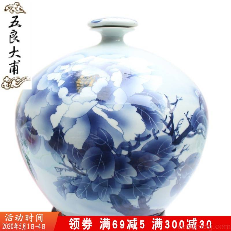 Five good big just 16 jins art ceramic wine bottle collection equipment household glutinous rice wine brewed the vase