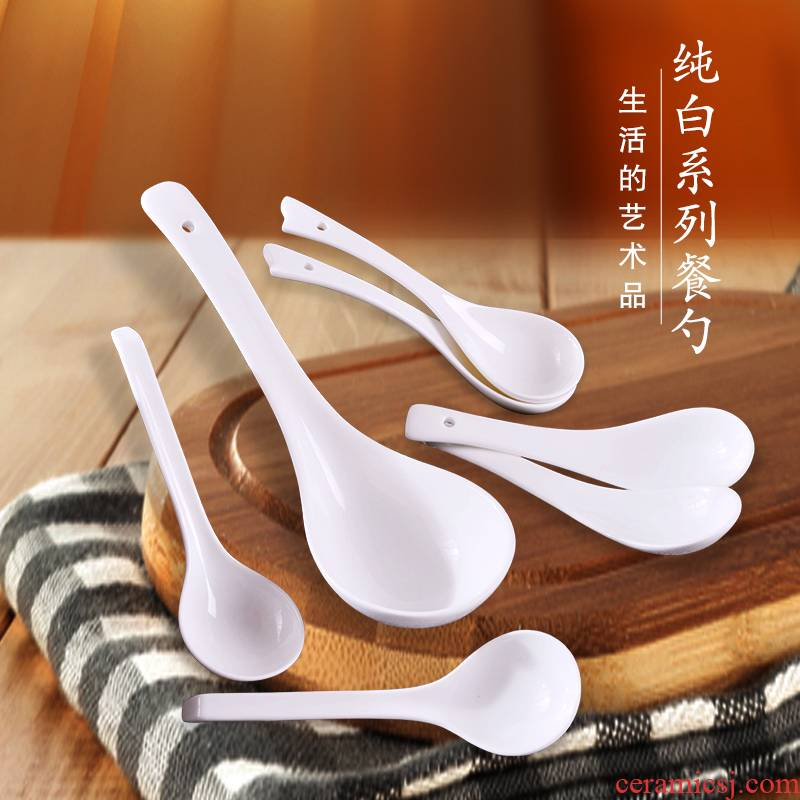 Jingdezhen household pure white ipads porcelain run child Chinese creative tablespoons of small spoon, ceramic tableware spoons a spoon