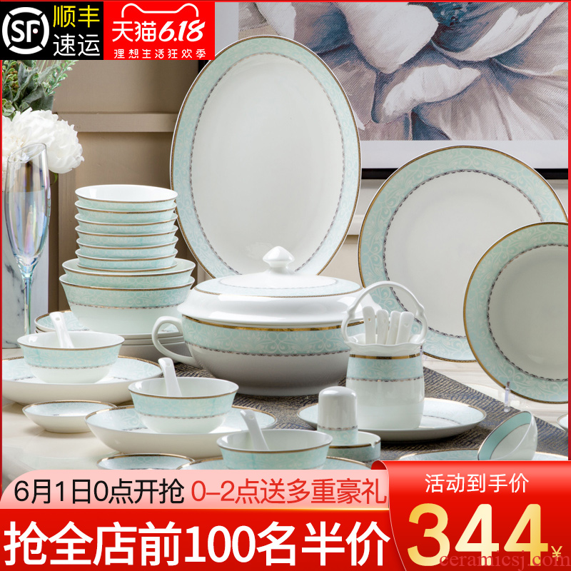 Dishes suit household contracted Europe type up phnom penh 60 heads of jingdezhen ceramic composite ipads porcelain tableware Chinese style Dishes