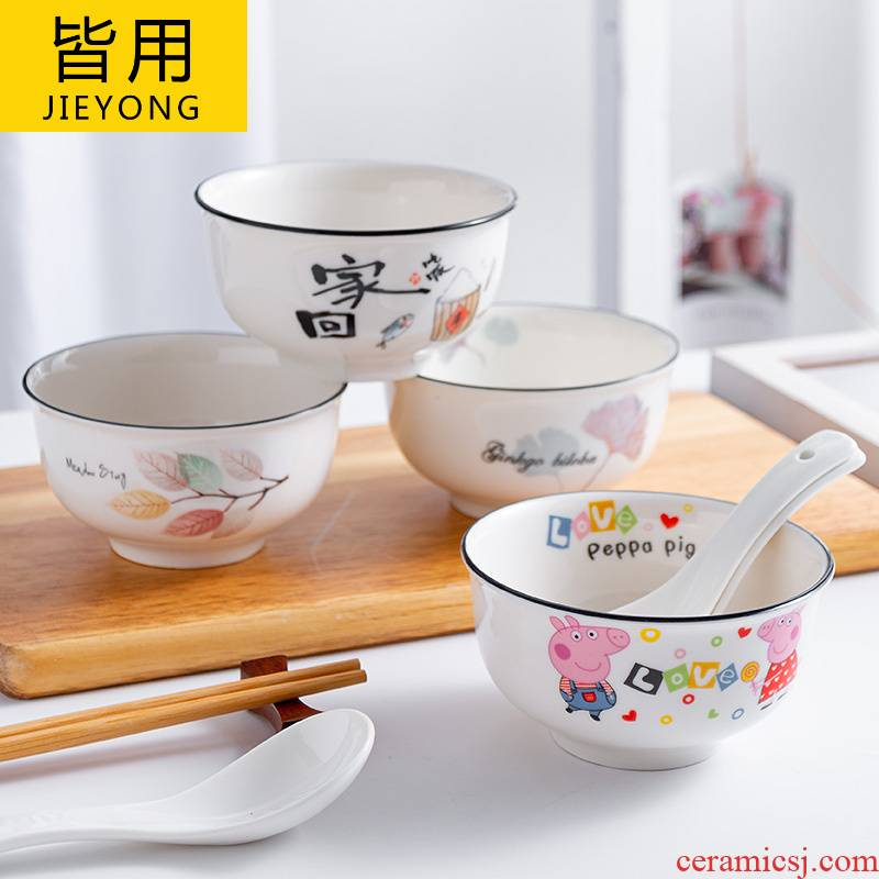 The Children pig paggy cartoon young fashion page prevent hot rice ceramic bowl screen red single eating utensils