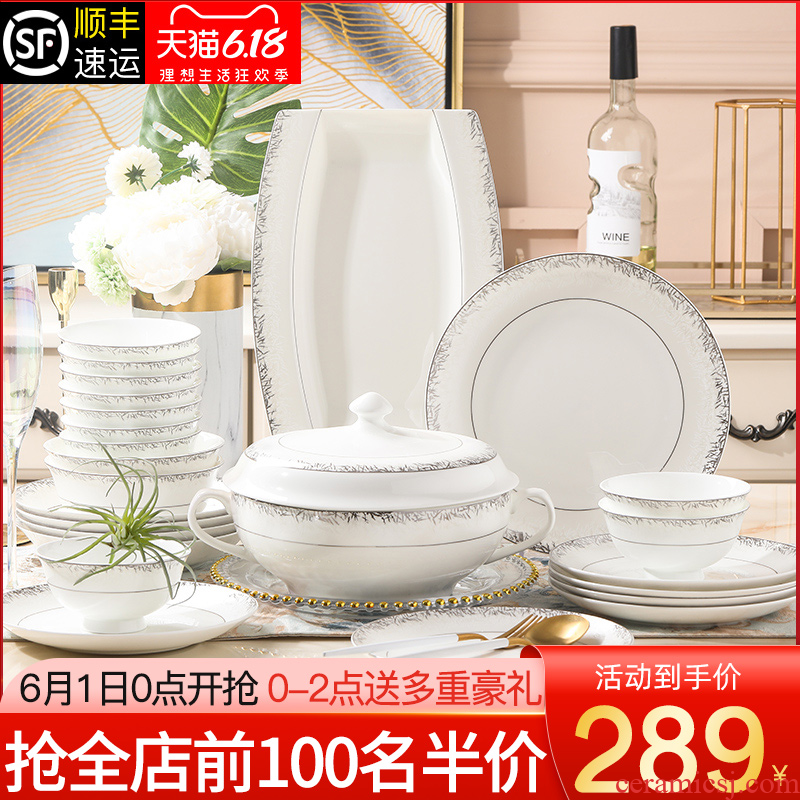 The dishes suit household contracted jingdezhen up phnom penh ipads porcelain tableware suit Chinese dishes combine European ceramics