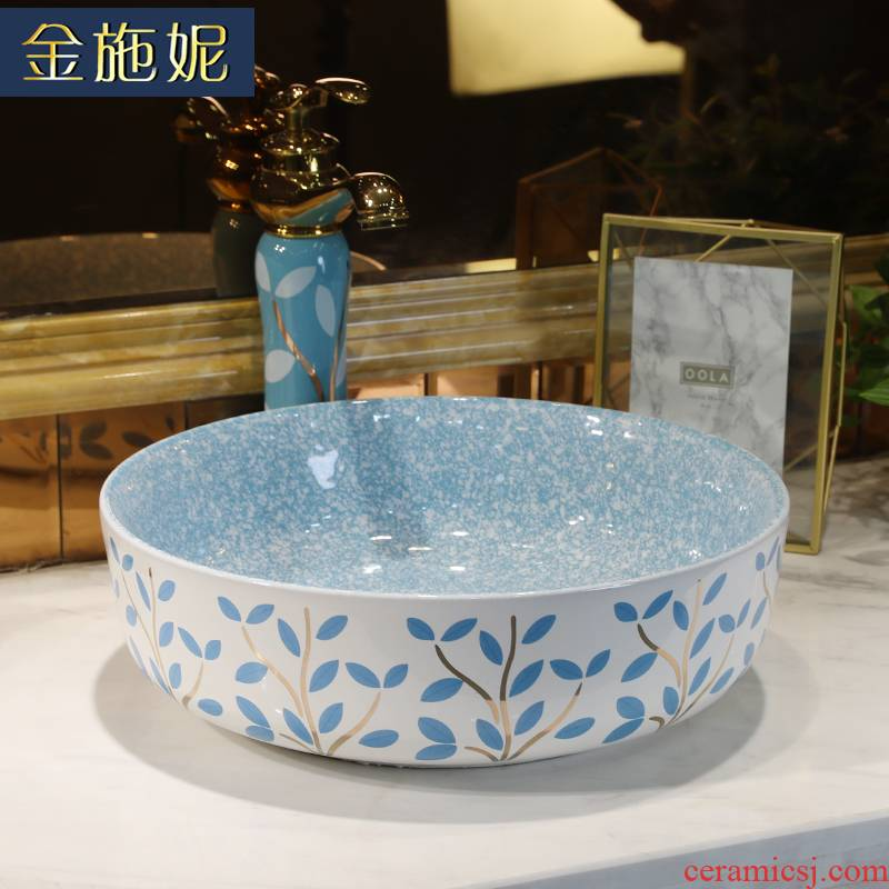 Gold cellnique northern wind stage basin contracted ceramic lavabo blue square shape the lavatory art basin