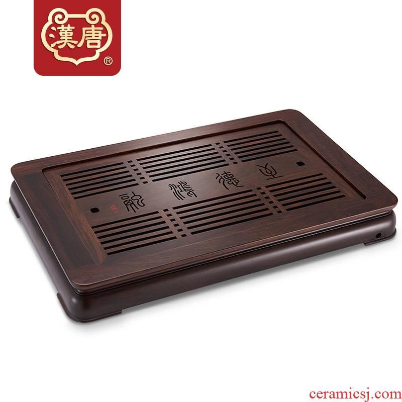 Han and tang dynasties tea tea saucer dry solid wood tea tray tray was embedded drainage tea home kung fu tea tray
