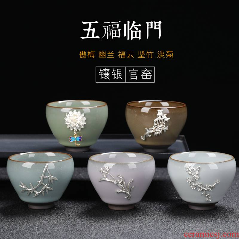 999 sterling silver with silver cup master cup single CPU move checking ceramic single kung fu tea tea set sample tea cup
