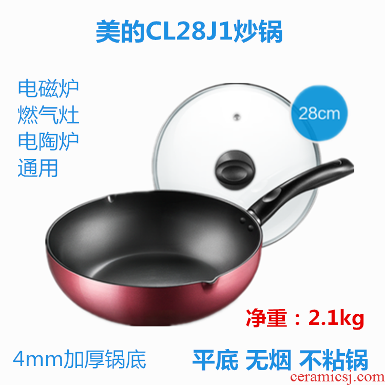 Beautiful flat - bottomed frying pan, frying pan, induction cooker kitchen'm burning gas, electric ceramic furnace CL28J1 titanium 304 stainless steel composite