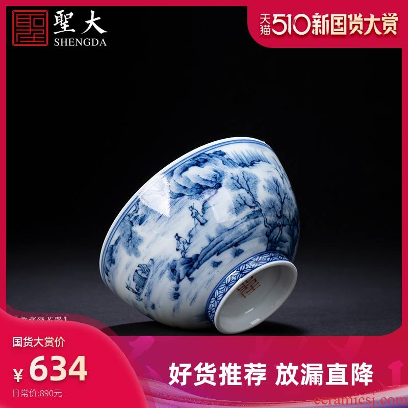 Holy big blue and white landscape teacups hand - made ceramic kung fu jiang s friends send figure masters cup sample tea cup of jingdezhen tea service