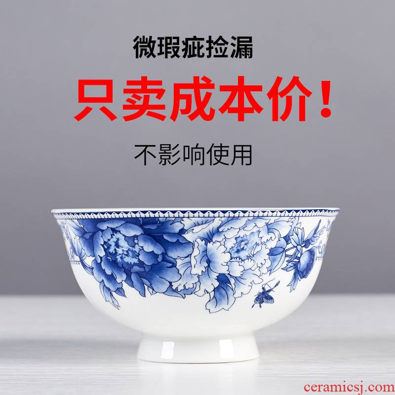 The rule of household micro defects eat bowl soup can prevent hot tall to use a single bowl of bowls of ipads plate tableware blue and white porcelain bowls