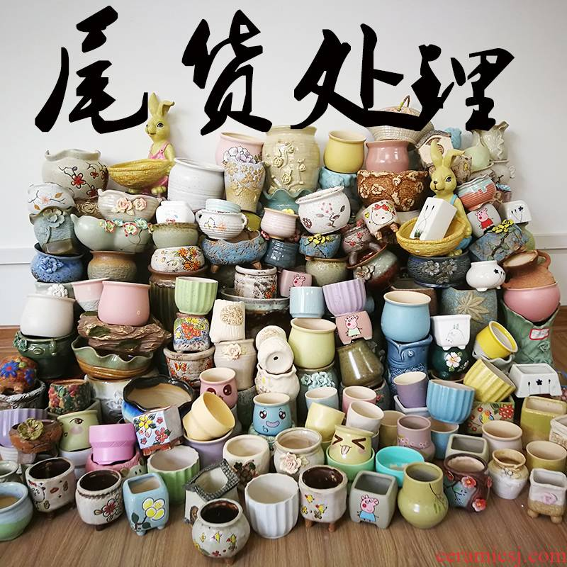 End clearance much more meat flowerpot ceramic breathable End goods on sale package mail indoor flesh POTS trumpet